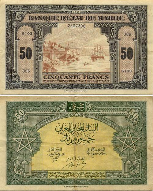 morocco currency - dirham